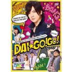 BSフジ「カンニングのDAI安☆吉日!」Presents DAI☆GO!GO!〈2枚組〉