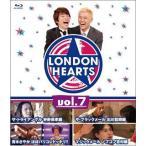 ロンドンハーツ vol.7