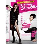 コードネーム:ジャッカル('12韓国)(DVD)