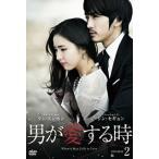 男が愛する時 ノーカット版 DVD-BOX2〈6枚組〉