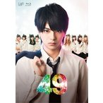 49 Blu-ray BOX〈4枚組〉