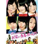 NMB48 げいにん!THE MOVIE お笑い青春ガールズ!('13「NMB48 げいにん!THE MOVIE」製作委員会)〈2枚組〉