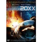 ジュピター20XX('12米)