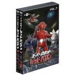 スーパーロボット レッドバロン DVDバリューセット VOL.7〜8〈初回生産限定・2枚組〉
