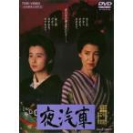 夜汽車('87東映)