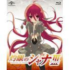 灼眼のシャナ3-FINAL- Blu-ray BOX〈初回限定生産・4枚組〉