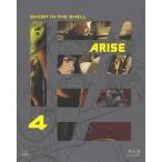 攻殻機動隊ARISE 4('14「攻殻機動隊ARISE」製作委員会)