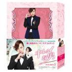 キレイな男 DVD-BOX1〈5枚組〉