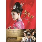 奇皇后-ふたつの愛 涙の誓い- Blu-ray BOX4〈6枚組〉