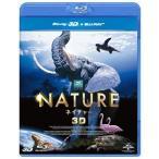 ネイチャー 3D&2D Blu-rayセット('14英)〈3枚組〉