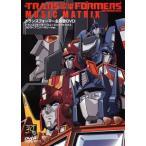 ショッピングアニバーサリー2010 トランスフォーマー主題歌DVD TRANSFORMERS MUSIC MATRIX 30TH アニバーサリーVer.