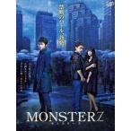 MONSTERZ モンスターズ('14「MONSTERZ」FILM PARTNERS)〈2枚組〉