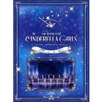 THE IDOLM@STER CINDERELLA GIRLS 1stLIVE WONDERFUL M@GIC!!0406