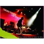 吉田拓郎/LIVE 2014(ブルーレイ+2CD)