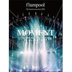 flumpool/5th Anniversary tour 2014 MOMENT<ARENA SPECIAL>at YOKOHAMA ARENA〈2枚組〉(ブルーレイ)