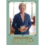アガサ・クリスティーのミス・マープル DVD-BOX 6〈3枚組〉