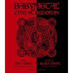 BABYMETAL/LIVE AT BUDOKAN〜RED NIGHT&BLACK NIGHT APOCALYPSE〜(ブルーレイ)