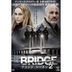 THE BRIDGE/ブリッジ シーズン2 DVD-BOX〈5枚組〉