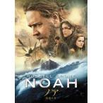 ノア 約束の舟('14米)