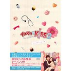 イタズラなKiss2 Love in TOKYO ディレクターズ カット版 Blu-ray BOX2 Blu-ray Disc OPSB-S094
