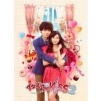 イタズラなKiss2〜Love in TOKYO ディレクターズ・カット版 DVD-BOX1〈4枚組〉(DVD)
