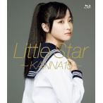 橋本環奈/Little Star〜KANNA15〜(ブルーレイ)