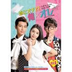 恋にオチて!俺×オレ 台湾オリジナル放送版 DVD-BOX1〈7枚組〉