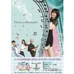 のだめカンタービレ〜ネイル カンタービレ Blu-ray BOX2〈5枚組〉
