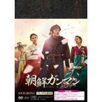 朝鮮ガンマン DVD-BOX1 プレミアムBOX〈7枚組〉