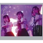 乃木坂46/2nd YEAR BIRTHDAY LIVE 2014.2.22 YOKOHAMA ARENA(ブルーレイ)