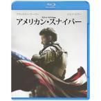 アメリカン・スナイパー ブルーレイ&DVDセット('14米)〈2枚組〉