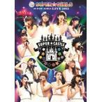 SUPER☆GiRLS/SUPER☆GiRLS LIVE 2015