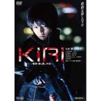 KIRI-「職業・殺し屋。」外伝-('15東映ビデオ/エクセレントフィルムズ)