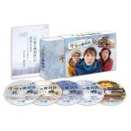 不便な便利屋 DVD BOX〈5枚組〉