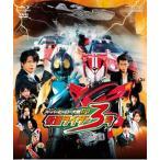 スーパーヒーロー大戦GP 仮面ライダー3号 ブルーレイ+
