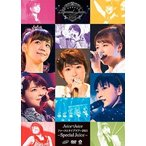 Juice=Juice/ファーストライブツアー2015〜Special Ju
