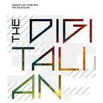 嵐/ARASHI LIVE TOUR 2014 THE DIGITALIAN〈2枚組〉【ブルーレイ通常盤】