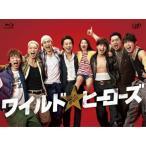 ワイルド・ヒーローズ Blu-ray BOX〈6枚組〉