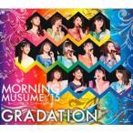 モーニング娘。'15/コンサートツアー2015春〜GRADATIO