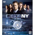 CSI:NY シーズン1 コンパクトDVD-BOX〈8枚組〉
