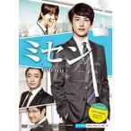 ミセン-未生- DVD-BOX2〈4枚組〉