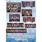 Hello!Project 2015 SUMMER〜DISCOVERY・CHALLENGER〜完全版〈2枚組〉
