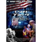 CSNY/CSNY デジャ・ヴ