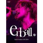 稲葉浩志/Koshi Inaba LIVE 2014〜en-ball〜〈2枚組〉