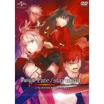 劇場版 Fate/stay night UNLIMITED BLADE WORKS('10ジェネオン・ユニバーサル・エンターテイメント/TBS/フロンティアワークス/ノーツ/クレイ/クロックワークス)