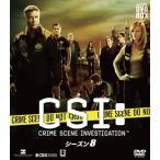 CSI:科学捜査班 シーズン8 コンパクトDVD-BOX〈6枚組〉