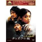 コンパクトセレクション チェオクの剣 DVD-BOX〈5枚組〉