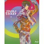 コンクリート・レボルティオ〜超人幻想〜 4〈特装限定版〉