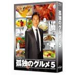 孤独のグルメ Season5 Blu-ray BOX〈5枚組〉
