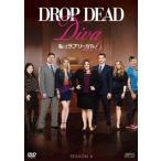 私はラブ・リーガル DROP DEAD Diva シーズン6 フィナーレ DVD-BOX〈3枚組〉